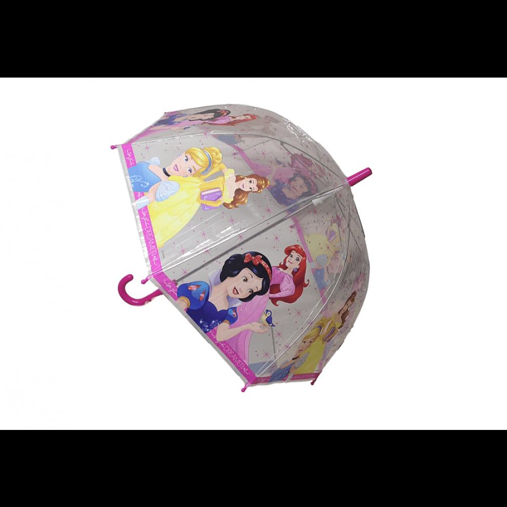 Dáždnik detský TG (68cm)