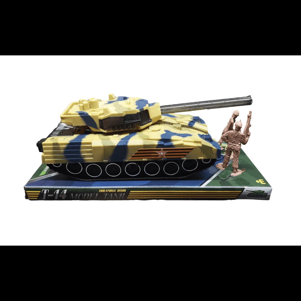 Tank 9141 (BAT)