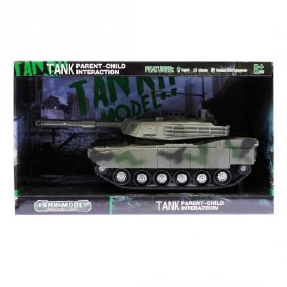Tank 7249 (bat)