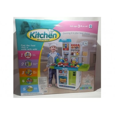 Kuchynka 410 s príslušenstvom (98cm)
